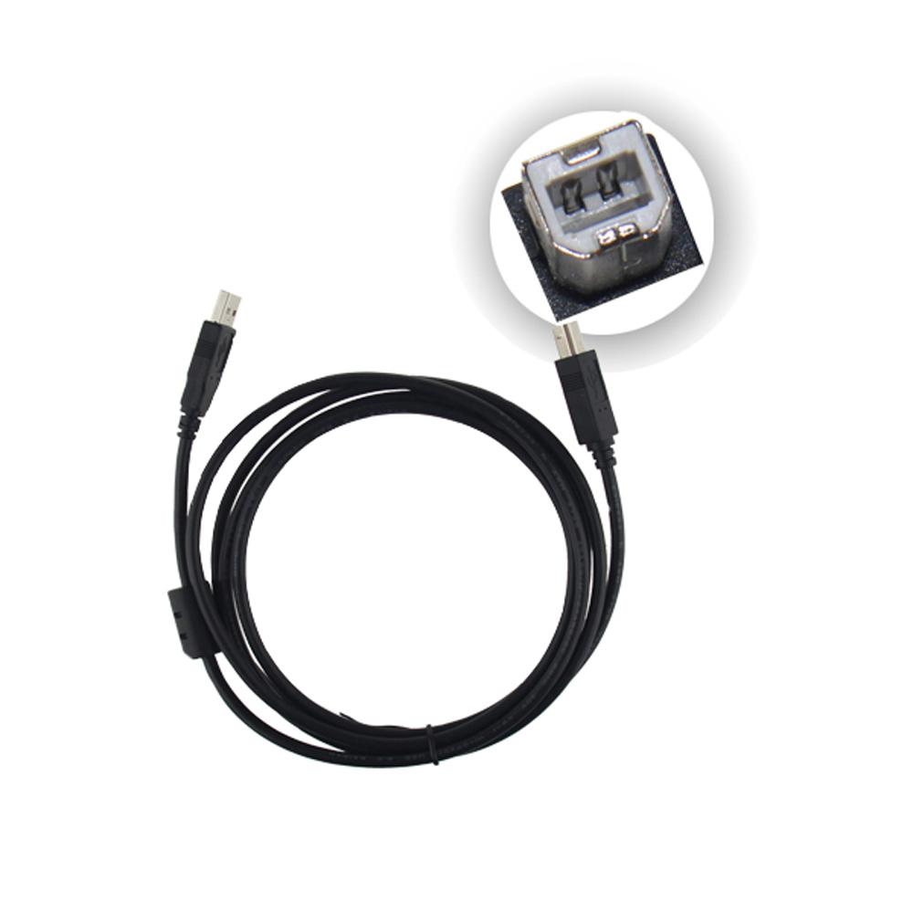 ICOM Next -USB Cable